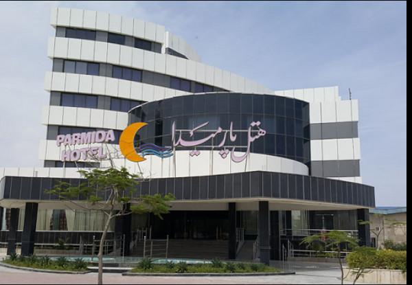 هتل-پارمیدا