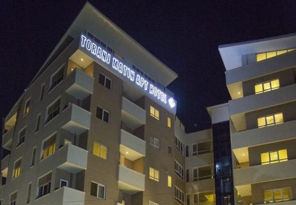 هتل آپارتمان ترنج متین