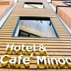 هتل-مینو